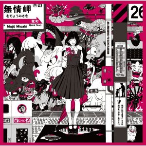 "[Single] ASIAN KUNG-FU GENERATION – Dororo/Liberation Zone ""Dororo"" 2nd Opening Theme [MP3/320K/ZIP][2019.05.15]"