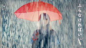 [PV] Aimer – Ref:rain [BD][1080p][x264][FLAC][2019.04.10]