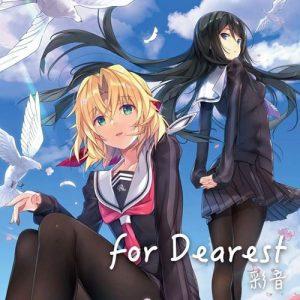 [Single] Ayane – for Dearest [MP3/320K/ZIP][2019.03.27]