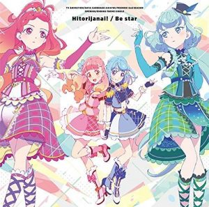 "[Single] BEST FRIENDS! – Hitorijanai!/Be star ""Aikatsu Friends! S2"" Opening & Ending Theme [MP3/320K/ZIP][2019.04.24]"