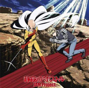 "[Single] JAM Project – Seijaku no Apostle ""One Punch Man S2"" Opening Theme [FLAC/ZIP][2019.04.24]"