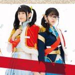 [Single] Starlight Kukugumi – Hyakuiro Remain [MP3/320K/ZIP][2019.04.17]
