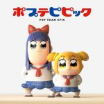"[Single] Sumire Uesaka – last sparkle ""Pop Team Epic Special"" Opening Theme [MP3/320K/ZIP][2019.04.01]"