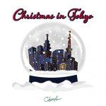 [Single] Celeina Ann – Christmas in Tokyo [MP3/320K/ZIP][2018.12.07]