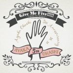 [Single] Ayaka Ohashi – Give Me Five!!!!! ~Thanks my family♡〜 [MP3/320K/ZIP][2019.05.15]