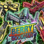 "[Single] BERRY GOODMAN – Start Line ""Shinkansen Henkei Robo Shinkalion THE ANIMATION"" 5th Ending Theme [MP3/320K/ZIP][2019.05.24]"