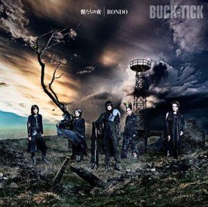 """[Single] BUCK-TICK – Kemonotachi no Yoru/RONDO """"GeGeGe no Kitaro"""" 5th Ending Theme [MP3/320K/ZIP][2019.05.22]"""