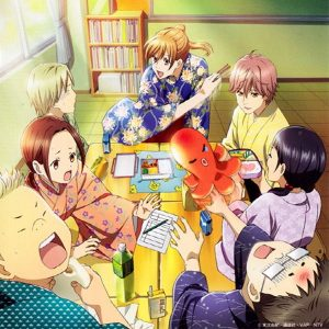 Chihayafuru 2 Original Soundtrack [MP3/320K/ZIP][2013.03.20]