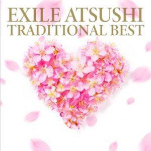[Album] EXILE ATSUSHI – TRADITIONAL BEST [MP3/320K/ZIP][2019.04.30]