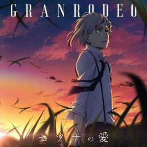 "[Single] GRANRODEO – Setsuna no Ai ""Bungo Stray Dogs 3rd Season"" Opening Theme [MP3/320K/ZIP][2019.05.08]"