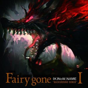 "Fairy gone ""BACKGROUND SONGS"" I [MP3/320K/ZIP][2019.06.26]"