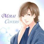 [Mini Album] kobasolo – MIRAI COVERS [MP3/320K/ZIP][2018.08.27]