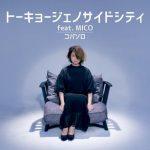 [Single] kobasolo – TOKYO GENOCIDE CITY feat. MICO [MP3/320K/ZIP][2017.07.30]