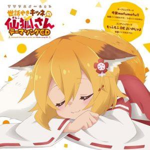 """[Single] V.A. – Koyoi mofumofu!!/Moffumoffu DE Yoi no ja yo """"Sewayaki kitsune no senko-san"""" Opening & Ending Theme [MP3/320K/ZIP][2019.05.29]"""