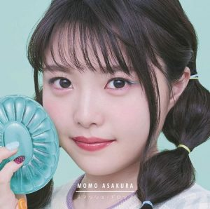 "[Single] Momo Asakura – Smash Drop ""Puzzle & Dragon"" 3rd Ending Theme [MP3/320K/ZIP][2019.05.22]"