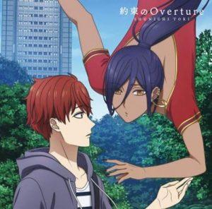 "[Single] Shunichi Toki – Yakusoku no Overture ""Mayonaka no Occult Koumuin"" Ending Theme [MP3/320K/ZIP][2019.05.15]"