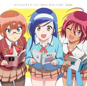 """[Single] Study – Seishun Seminar/Never Give It Up!! """"Bokutachi wa Benkyou ga Dekinai"""" Opening & Ending Theme [MP3/320K/ZIP][2019.05.29]"""