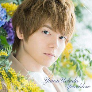"[Single] Yuma Uchida – Speechless ""Kono Oto Tomare!"" Ending Theme [MP3/320K/ZIP][2019.05.08]"