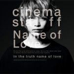 "[Single] cinema staff – Name of Love ""Shingeki no Kyojin S3 Part 2"" Ending Theme [FLAC/ZIP][2019.05.29]"