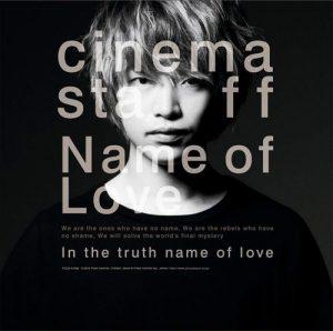 "[Single] cinema staff – Name of Love ""Shingeki no Kyojin S3 Part 2"" Ending Theme [MP3/320K/ZIP][2019.05.29]"