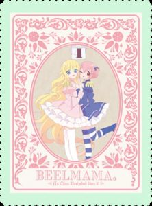 Beelzebub-jou no Okinimesu Mama. Character Song CD 2 [MP3/320K/ZIP][2019.03.27]