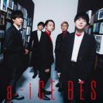 [Album] Da-iCE – Da-iCE BEST [MP3/320K/ZIP][2019.06.06]