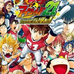 Eyeshield 21 All Openings and Endings Collection