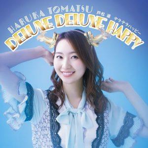 "[Single] Haruka Tomatsu – DELUXE DELUXE HAPPY ""Yatogame-chan Kansatsu Nikki"" Theme Song [MP3/320K/ZIP][2019.05.29]"