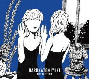 [Album] Haruka to Miyuki – Best 2012-2019 [MP3/320K/ZIP][2019.05.29]