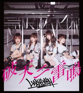 [Single] LADYBABY – Haten ni Raimei [MP3/320K/ZIP][2019.05.28]