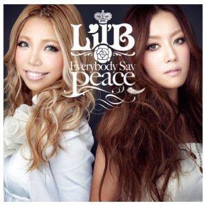 [Album] Lil'B – Everybody Say Peace [MP3/320K/ZIP][2011.09.14]