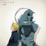 "[Single] Lil'B – Tsunaida Te ""Fullmetal Alchemist: Brotherhood"" 3rd Ending Theme [MP3/320K/ZIP][2009.11.11]"