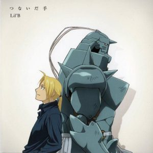 "[Single] Lil'B – Tsunaida Te ""Fullmetal Alchemist: Brotherhood"" 3rd Ending Theme [MP3/320K/ZIP][2009.11.11]"