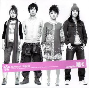 """[Single] NIRGILIS – sakura """"Eureka Seven"""" 4th Opening Theme [MP3/320K/ZIP][2006.03.01]"""