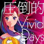 """[Single] Nanami Yoshi. – Attouteki Vivid Days """"Kenja no Mago"""" Ending Theme [MP3/320K/ZIP][2019.06.19]"""