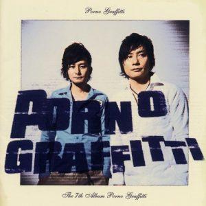 [Album] Porno Graffitti – Porno Graffitti [MP3/320K/ZIP][2007.08.29]