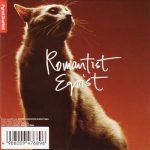 [Album] Porno Graffitti – Romantist Egoist [MP3/320K/ZIP][2000.03.08]