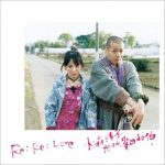 [Single] Seiko Oomori feat. Kazunobu Mineta – Re: Re: Love [MP3/320K/ZIP][2019.06.12]