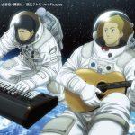 """[Single] Sukima Switch – Eureka """"Space Brothers"""" 2nd Opening Theme [AAC/256K/ZIP][2012.08.08]"""