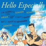 "[Single] Sukima Switch – Hello Especially ""Gin no Saji"" Ending Theme [AAC/256K/ZIP][2013.07.31]"