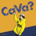 [Single] Vickeblanka – Ca Va? [MP3/320K/ZIP][2019.06.12]