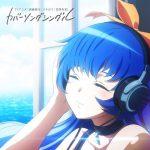 [Single] Yuki (CV: Kana Hanazawa) – Shoumetsu Toshi Cover Song Single [MP3/320K/ZIP][2019.06.05]
