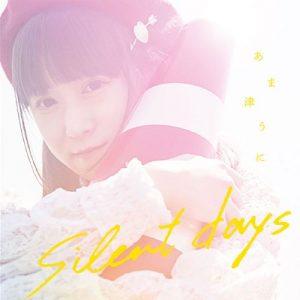 "[Single] amatsuuni – silent days ""Joshi Kau Sei"" Theme Song [MP3/320K/ZIP][2019.06.05]"