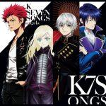 """[Single] angela – K SEVEN SONGS """"K: Seven Stories"""" Ending Theme [MP3/320K/ZIP][2018.11.28]"""