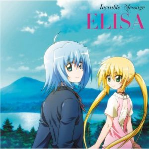 "[Single] ELISA – Invisible Message ""Hayate no Gotoku!"" Insert Song [MP3/320K/ZIP][2011.08.31]"