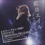 [Single] Eir Aoi – Avalon Blue [MP3/320K/ZIP][2011.07.25]
