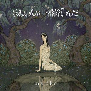"[Single] majiko – WISH ""7 Seeds"" Ending Theme [MP3/320K/ZIP][2019.06.19]"