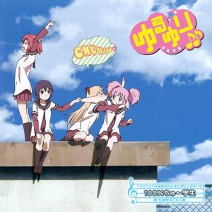 """[Single] Nanamorichu☆Gorakubu – 100% Chu~Gakusei """"YuruYuri♪♪"""" Ending Theme [MP3/320K/ZIP][2012.07.04]"""