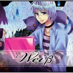 [Album] 96Neko – Weiβ ~Shiro~ (by CLФSH) [MP3/256K/RAR][2011.08.15]