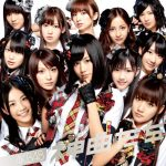 [Album] AKB48 – Kamikyokutachi [MP3/320K/ZIP][2010.04.07]